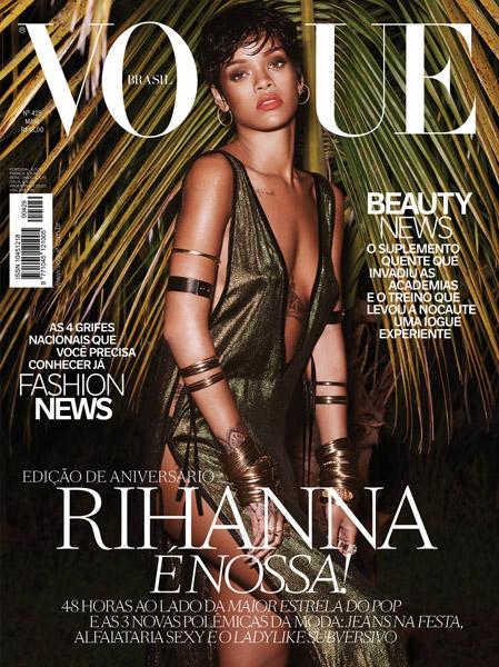rihanna-vogue-brazil-cover-1