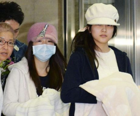 Kyodo News, AP